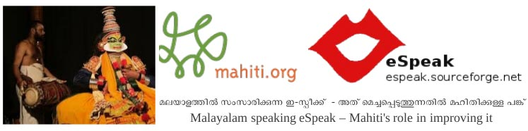 Problem of Nooru and Nootionnu (100 and 101)- Mahiti's effort to refine Malayalam pronunciation in eSpeak